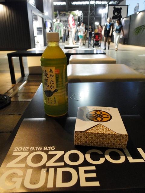 ZOZOCOLEはサンドイッチと飲み物付