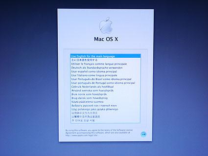 http://www.careerup.biz/mac/iMac06DSC02814.jpg