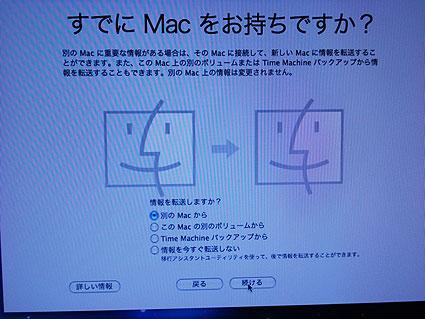 http://www.careerup.biz/mac/iMac08DSC02834.jpg