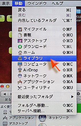 http://www.careerup.biz/mac/img/04sspull01DSC07941.jpg