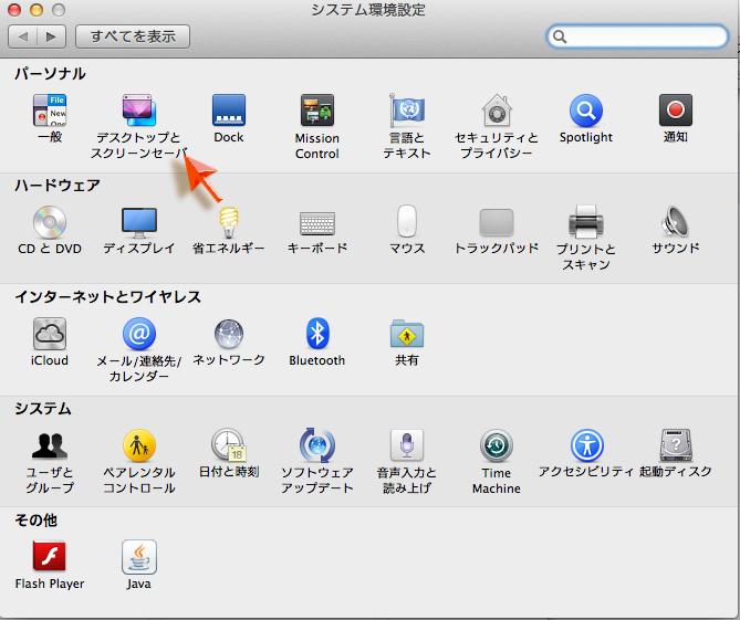 http://www.careerup.biz/mac/img/ssmenu002.jpg