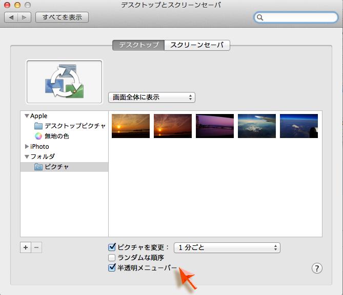 http://www.careerup.biz/mac/img/ssmenu003.jpg